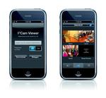Mobiler Zugriff auf IP-Kameras