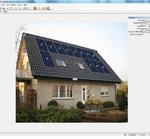 Fotorealistische Planung von PV-Anlagen