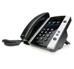 Polycom: VVX-500-Performance-Business-Media-Phone