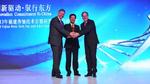Daimler eröffnet neues Produktentwicklungszentrum in China