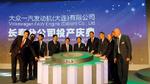 Volkswagen Group China eröffnet Motorenwerk in Changchun
