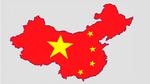 China prescht bei Industrie 4.0 vor