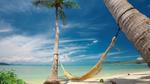 Mehrheit ohne Urlaubsgeld