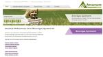 Online Handelsplattform für Bioerdgas mit neuen Funktionen