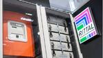 Sicherheit für Energiespeicher