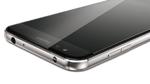Gigaset bringt erstes ME-Smartphone heraus