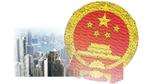 China: große Chance - und große Gefahr?