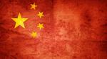 Tsinghua Unigroup bekommt mehr Geld