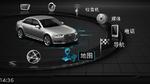 Audi kooperiert mit Alibaba, Baidu und Tencent