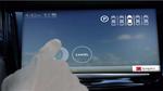 Bild 1: Ein Fingerabdrucksensor, integriert in einen Bildschirm mit kapazitiver Berührungserkennung, wäre für den Fahrer eine schnelle und praktische Möglichkeit, um Zahlungen zu autorisieren.