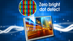 Robuste Display-Module ohne Pixelfehler