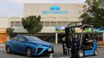 Gabelstapler mit Brennstoffzellenantrieb bei Toyota