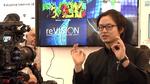 Software-Stack für Embedded Vision