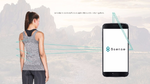 Sensor-Shirt gegen Rückenschmerzen