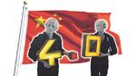 China als Leitmarkt?