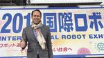 Eindrücke von der iREX 2017 in Tokio