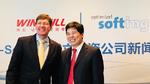 Softing verstärkt Automotive-Präsenz in China
