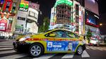 Toyota verkürzt Wartezeit auf Taxis in Japan