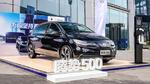 Neues Denza-Elektrofahrzeug in China auf dem Markt