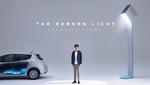Alte Nissan Leaf-Batterien beleuchten japanische Stadt