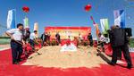 Schweizer baut Fabrik in China