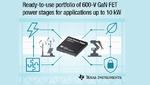 Drei neue Leistungsstufen mit 600-V-GaN-Transistoren