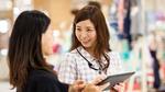 Brückenschlag zwischen Ladengeschäft und E-Commerce
