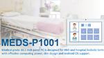 Für die Medizintechnik und als Bettenterminal entwickelt