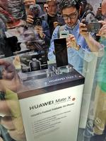 MWC 2019, Huawei Mate X