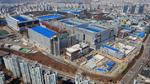 Samsung investiert 116 Mrd. Dollar