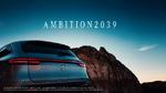 50 % E-Autos bis 2030