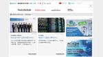 elektroniknet.de goes China