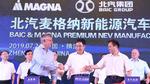 Magna und BAIC gründen Joint-Venture