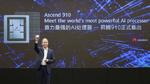 Eric Xu, rotierender Vorsitzender von Huawei: »Wir haben ein umfassendes KI-Portfolio für alle Anwendungsbereiche versprochen. Und heute haben wir geliefert.«