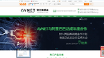Avnet startet Super-Store bei Alibaba
