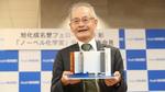 Nobelpreis für die Erfindung der Lithium-Ionen-Batterie (LIB)