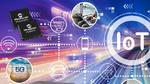 Chipsatz ermöglicht 90W Leistung über Ethernet-Kabel