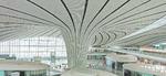 Airport-Licht nach Wunsch