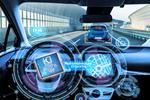 Optisches Automotive-Netzwerk erreicht 25 Gbit/s