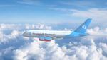 TQ ist offiziell Luftfahrtinstandhaltungsbetrieb