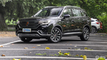 Alibaba investiert in automobile  OS- und KI-Technologien
