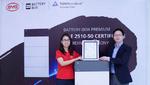 VDE2510-50 Zertifizierung für Battery-Box Premium