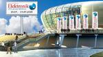 Elektronik - world of solutions vom 20.-31.7.2020