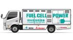 Toyota zeigt Brennstoffzellen-Lkw als rollenden Stromlieferant