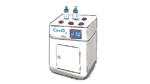 In nur fünf Minuten soll das Testergebnis auf SARS-CoV-2 vorliegen.