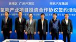 Hyundai baut Brennstoffzellenproduktion in China auf