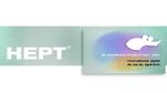 Erste digitale HEPT startet am 26. April