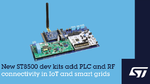 G3-PLC hybrid connectivity for smart devices