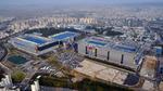 Sonst sei Südkoreas IC-Industrie gefährdet