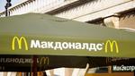 Spionage beim Fast-Food-Konzern: Hack bei McDonald's